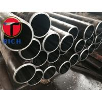 Wholesale E235 +SRA CDS Cold Rolled Hydraulic Cylinder Tube for Telescopic Systems from china suppliers