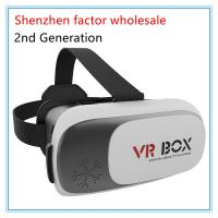 China mojing baofeng vr box VR II virtual reality 3d glass for smart phone adroid ios 2016 NEW for sale
