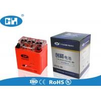 China Sealed Gel Filled Motorcycle Battery , Igh Cycle Count 12v Motorcycle Battery on sale