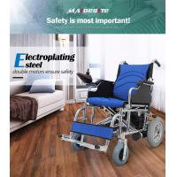 Wholesale China lightweight adjustable power electric wheelchair for disabled (1).jpg