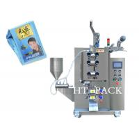 Wholesale Sealing Counting Printing Shampoo Packing Machine With 3 Sides Sealed from china suppliers