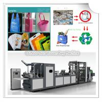 Wholesale PP Non Woven Gift Bags Making Machine from china suppliers