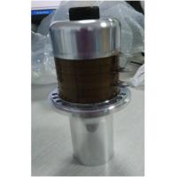 Wholesale 200w Piezoelectric Ultrasonic Welding Transducer For Plastic Metal Non Woven from china suppliers