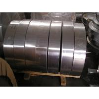 Wholesale Flat Mill Finish 3003 Aluminium Strip 0.15mm - 2mm Thickness DC or CC Processing from china suppliers