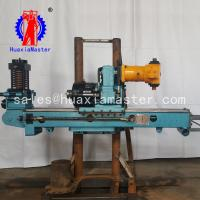 Wholesale KY-6075 steel strand wire exploration drilling rig for metal mine Supplier For China from china suppliers