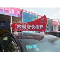 Wholesale suzhou maker display stand suction cup,car and window used from china suppliers