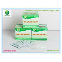 China LSY-20003 Veterinary Drug Residues Lateral Flow Device Test Kit Melamine Rapid test strips on sale