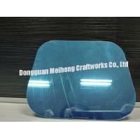 Buy cheap Factory wholesale good quality PC /  Plastic double mirror sheet from wholesalers