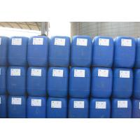 Wholesale Pure Acetic Acid Glacial 99% Industrial Grade Concentrated Acetic Acid CAS 64-19-7 from china suppliers