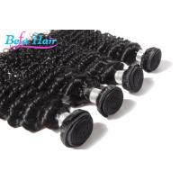 Buy cheap Double Layers Color 1B Eurasian Human Virgin Hair Dyed 100 Unprocessed from wholesalers
