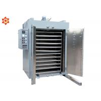 China Mini Gas Solar Industrial Food Dehydrator Non Electric Stable Performance on sale