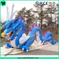 Wholesale 10m Length Inflatable Dragon ,Giant Promotion Inflatable Dragon,Event Dragon Inflatable from china suppliers