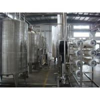 Wholesale Reverse Osmosis (RO) for Drinks from china suppliers