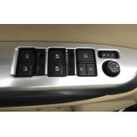 Buy cheap Chrome Auto Interior Trim Parts For Highlander Kluger 2014 2015 Window Switch Cover from Wholesalers