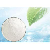Wholesale Anabolic Steroids Bodybuilding CAS 846-48-0 , ISO9001 Boldenone PowderC19H26O2 from china suppliers