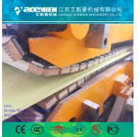 Wholesale pvc wall decorative panel making machine popular in Pakistan from china suppliers