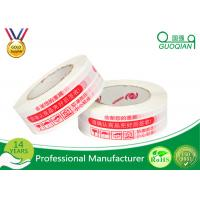 Wholesale White Printed Packing Tape For Beverage / Food 31-50mic Thickness from china suppliers