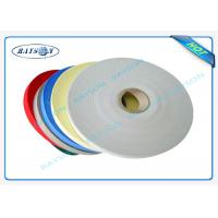 Wholesale 100% Polypropylene Tnt / PP Spunbonded Nonwoven Fabric Seasame Dot Pattern from china suppliers