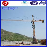 Wholesale Yuanxin 4808 small  tower crane sale for Dubai from china suppliers