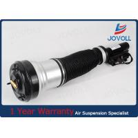 Wholesale Airmatic Air Suspension Shock Absorbers For Mercedes Benz S Class Front Left Right from china suppliers