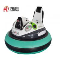 China Battery Operated Space Ship Bumper Car for sale