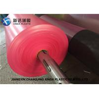 Wholesale 25cm Width Anti Static Packaging Plastic Film PE Tube Film Rolls / Sheet Film Rolls from china suppliers