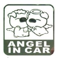 Wholesale Robot Car Sticker from china suppliers