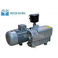 Wholesale Oil Single Stage Rotary Vane Vacuum Pump 220V 380V Cast Iron With Strainer from china suppliers