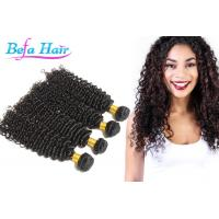 Wholesale Simplicity Deep Curl 100 Percent Indian Virgin Hair 22 Or 24 Inch Hair Extensions from china suppliers