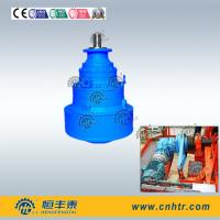 Wholesale Industrial Planetary Reduction Gearbox from china suppliers