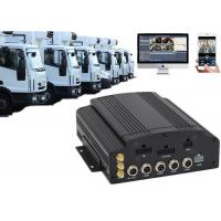 China M710 Mobile Vehicle DVR Fleet Tracking Risk Management High Definition 4 Channel DVR on sale