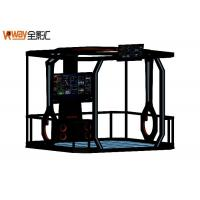 Wholesale 65 Inches HD Screen VR Gun Simulator / Shooting Game Simulator 360° View from china suppliers