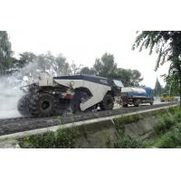 Wholesale WB18 Heavy Construction Equipment 1800mm soil stablizer Powerful Reliable from china suppliers