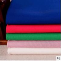 Buy cheap NR roman cloth Nylon Cotton Rome knitted fashion dress shirt fabric from Wholesalers