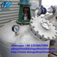 Buy cheap High technology palm oil refining machine and palm oil fractionation machine for sale from wholesalers