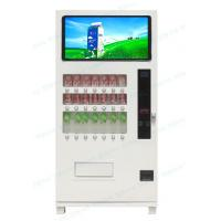 Wholesale 32 Inch Ads LCD Snacks Vending Machine With Cooler Coin / IC Credit Card Operated from china suppliers