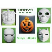 China Pumpkin / Lion / Iron Man Mask Pulp Moulded Products for Party Decoration on sale