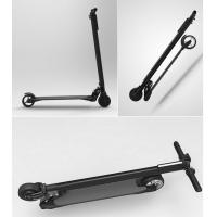 Buy cheap Foldable Two Wheel Self Balancing Electric Skateboard With Handle Bard from wholesalers