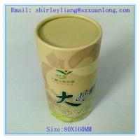 Wholesale round paper tea box/paper tea tube from china suppliers