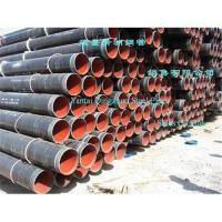 Wholesale 3PE or FBE Coating Line Pipe from china suppliers