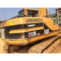 Wholesale CATERPILLAR 312B USED EXCAVATOR FOR SALE ORIGINAL JAPAN from china suppliers