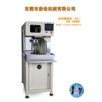 Wholesale Cable Winding Machine Adjusted Length Safety AC Type 8 Form Wire Wrapping Machine from china suppliers
