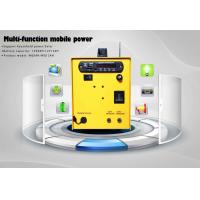 Buy cheap Mobile power supply 8AH 12AH from wholesalers