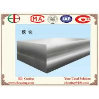 Wholesale Modular Forgings for Chemical-engineering Machinery Industry EB24023 from china suppliers