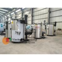 China Small Commercial Laundry Vertical Fire Tube Boiler Diesel Fired Steam Generator on sale