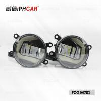Wholesale IPHCAR Universal Waterproof LED Fog Lights with COB Angel Eyes from china suppliers
