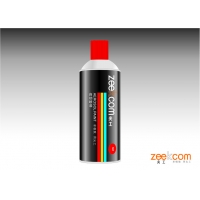 Wholesale Zeekcom 450ml Auto Aerosol Spray Paint With Safty Cap from china suppliers