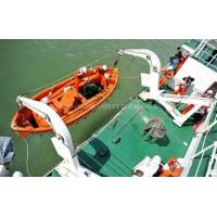 China FRP offshore fast rescue boat for sale marine fast rescue boat with CCS BV certificate on sale