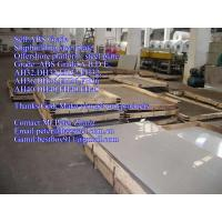 Wholesale Sell : Grade/ NK/ RINA/ KR/ A/ shipping building steel plate/ NK/ RINA/ KR/ B/ sheets from china suppliers