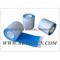 Wholesale Cohesive Elastic Foam Bandages Provide Compression And Support To Body Parts from china suppliers